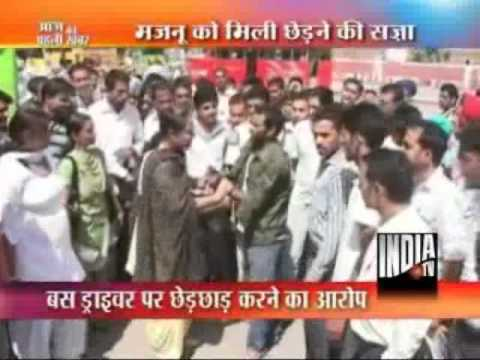 Female Passengers Beat Up Bus Driver For Eve Teasing