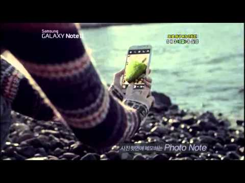Samsung Galaxy Note 2 TV Commercial Korea