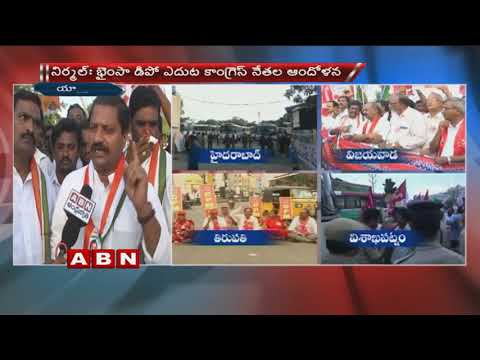 Congress and Left Parties hold Protest in Telangana, affect normal life