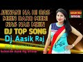 Jawani nahi bas mein Dard Meri dj Ajeem Raj thumbnail