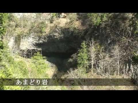 下呂市 「小坂の滝めぐり」 ~根尾の滝~
