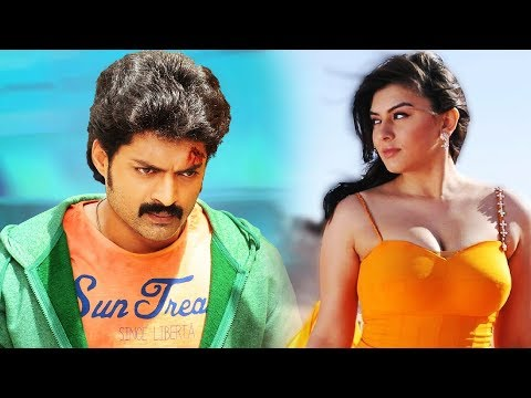 Kalyan Ram Super Hit Telugu Movie | Online Telugu Movies | Sithara
