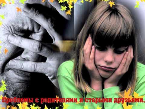Вред детского голодования онлайн только Олвин