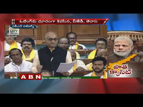 No-Confidence Motion  | No Response From PM Modi For TDP MP's Speeches In Lok sabha | ABN Telugu