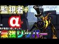 【第五人格】男は黙って監視者リッパー【IdentityⅤ】【アイデンティティファイブ】【リッパー】 thumbnail