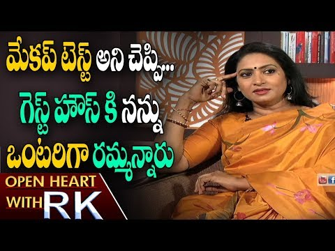 Senior Actress Aamani About Casting Couch | Open Heart with RK | ABN Telugu