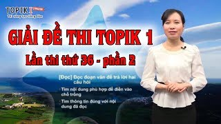 Giải đề thi Topik 1 tiếng Hàn lần thứ 36 - Phần 2