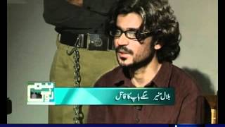 Hum log  March 18, 2012 SAMAA TV 1/3