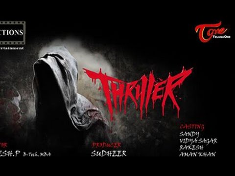 Thriller‬ First Look Trailer || A Short Film By Rakesh Panda