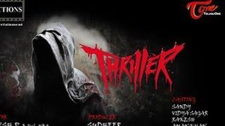 Thriller First Look Trailer    A Short Film By Rakesh Panda