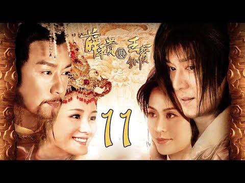 陸劇-薛平貴與王寶釧-EP 11