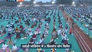 Baba Ramdev Yoga Camp In Bhilai Part 5 !! Yoga World Record 10 Jan 2017
