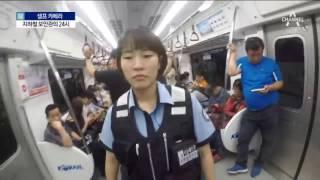 """""""꼼짝마 몰카, 일어나요 손님""""…지하철 보안관의 24시"""