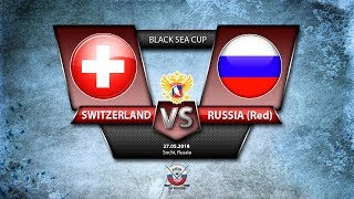 Black Sea Cup. Switzerland - Russia Red