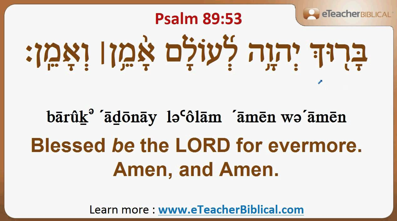 Hebrew Word For Blessed How to Bless in Hebrew
