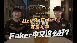 Uzi and Faker Q&A | RNG at World 2019