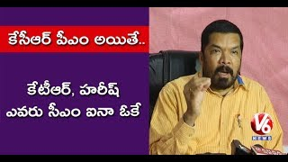 Posani Krishna Murali Praises CM KCR Over TRS Victory In TS Assembly Polls 2018