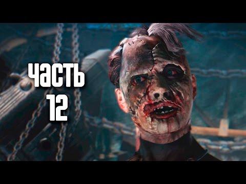 Прохождение Mad Max (Безумный Макс) [60FPS] — Часть 12: Босс: Помойка