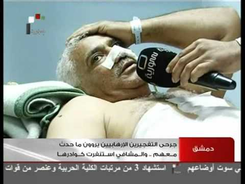 SYRIA NEWS    2012/05/11     1/2