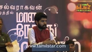 Maalai Nerathu Mayakkam Press Meet Part 2