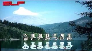 柔 2 Yawara 야와라 日本演歌 美空ひばりhibari Misora 전광용alto Saxophone색소폰연주동영상