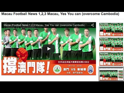 Macau Football News 1,2,3 Macau, Yes You can (overcome Cambodia)