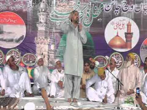 New Rubyyat  ; Ahmad Ali Hakim ; Markazi Mehfil Naat Gojra 2013 video
