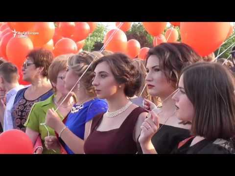 Тирасполь празднует выпускной
