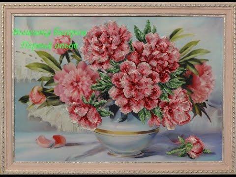 Частичная вышивка бисером: букет пионов в вазе