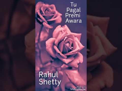 Tu Pagal Premi Awara | Rahul Shetty | Shola Aur Shabnam
