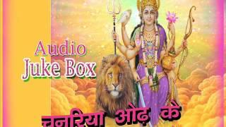 कमर तोहार भाऊजी/Kamar tohar bhaoji / Bhojpuri Bhakti Song / MP3