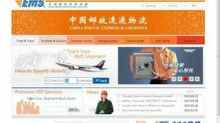 How to track EMS China Post (China Air) if you bought your item on Ebay