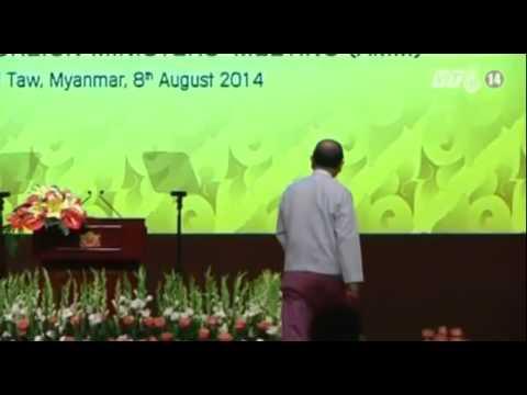 VTC14_Hội nghị bộ trưởng ngoại giao ASEAN khai mạc tại Myanmar