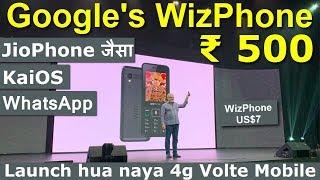 Google ने 500 रुपये में लॉन्च किया 4G फोन, JioPhone को मिलेगी चुनौती | Google WizPhone WP006 4G