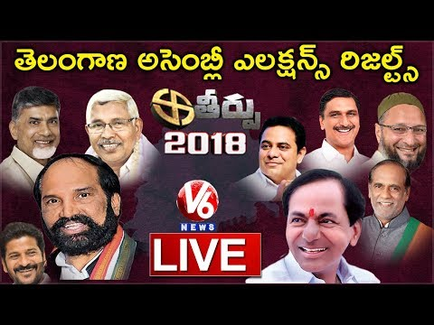 Telangana Assembly Election Results 2018 LIVE | V6 News