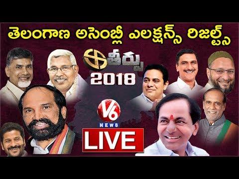 Telangana Assembly Election Results 2018 LIVE | V6 News