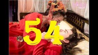 シンデレラ・シェフ 萌妻食神 第54話