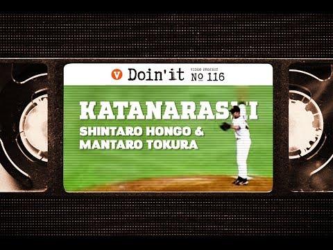 KATANARASHI – SHINTARO & MANTARO: 2018 [VHSMAG]