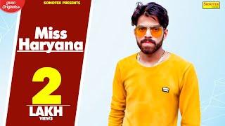 Miss Haryana || Vicky Kajla, Masoom Sharma, Shivani Raghav, Star Lovish | Latest Haryanvi Songs 2017