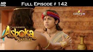 Chakravartin Ashoka Samrat - 17th August 2015 - चक्रवतीन अशोक सम्राट - Full Episode (HD)