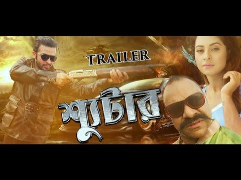 Shooter Officcial Trailer (শুটার ) |  Shakib Khan, Bubli | Raju Chowdhury
