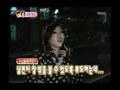 우리 결혼했어요 - We Got Married, Jo Kwon, Ga-in(48) #02, 조권-가인(48) 20101016 video