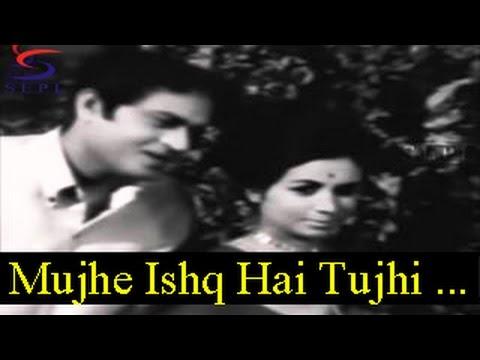 Mujhe Ishq Hai Tujhi Se - Mohammed Rafi - UMEED - Joy Mukherjee...