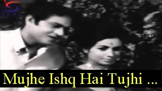 Mujhe Ishq Hai Tujhi Se - Mohammed Rafi - UMEED - Joy Mukherjee, Nanda, Ashok Kumar