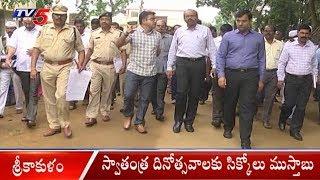 Grand Arrangements Set For Independence Day Celebrations In Srikakulam