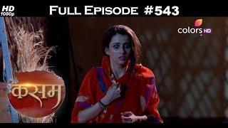 Kasam - 18th April 2018 - कसम - Full Episode