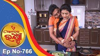 Ama Ghara Laxmi | Full Ep 766 | 19th Oct 2018 | Odia Serial – TarangTV