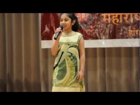 Karishma Patade singing Yeu Kashi Tashi Mi Nandayala