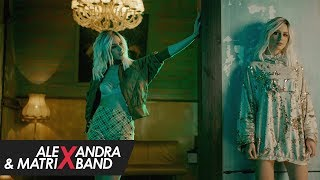 ALEXANDRA & MATRIX BAND - HEMIJA (OFFICIAL VIDEO)