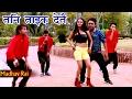 तनी तइक देते | Madhav Rai Hits | Maithili Hit Video Song 2017|